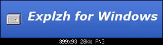 Нажмите на изображение для увеличения Название: 2014-07-22_163408.png Просмотров: 1 Размер:28.1 Кб ID:91733
