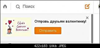 Нажмите на изображение для увеличения Название: Снимок1235.jpg Просмотров: 2 Размер:10.0 Кб ID:141156