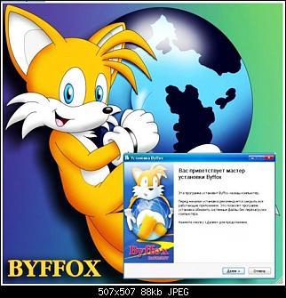 Нажмите на изображение для увеличения Название: Byffox.jpg Просмотров: 6 Размер:88.1 Кб ID:14427