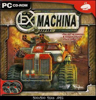 Нажмите на изображение для увеличения Название: Ex_Machina_cover.jpg Просмотров: 0 Размер:50.6 Кб ID:138217
