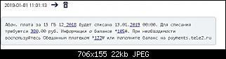Нажмите на изображение для увеличения Название: Снимок1201.jpg Просмотров: 11 Размер:21.6 Кб ID:141002