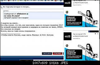 Нажмите на изображение для увеличения Название: Снимок1211.jpg Просмотров: 11 Размер:100.5 Кб ID:141038