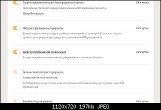Нажмите на изображение для увеличения Название: Безымянный 2.jpg Просмотров: 2 Размер:197.0 Кб ID:142143
