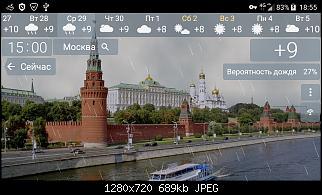 Нажмите на изображение для увеличения Название: Screenshot_2021-09-21-18-55-44[1].jpg Просмотров: 3 Размер:689.1 Кб ID:146374