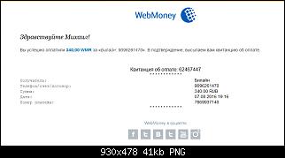 Нажмите на изображение для увеличения Название: Снимок экрана (3).png Просмотров: 21 Размер:40.7 Кб ID:127736
