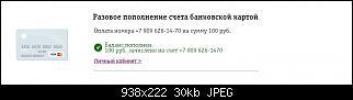 Нажмите на изображение для увеличения Название: Безымянный.jpg Просмотров: 19 Размер:29.9 Кб ID:128846