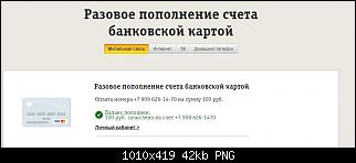 Нажмите на изображение для увеличения Название: Безымянный.png Просмотров: 17 Размер:41.6 Кб ID:131676