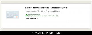 Нажмите на изображение для увеличения Название: Безымянный.png Просмотров: 18 Размер:29.3 Кб ID:134838