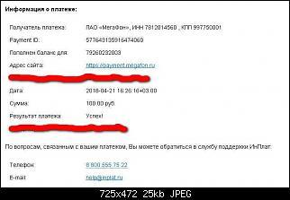 Нажмите на изображение для увеличения Название: Безымянный.jpg Просмотров: 4 Размер:25.0 Кб ID:139415