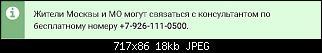 Нажмите на изображение для увеличения Название: Снимок1268.jpg Просмотров: 0 Размер:18.3 Кб ID:141264