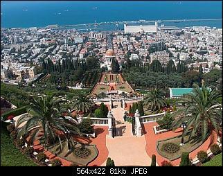 Нажмите на изображение для увеличения Название: haifa.jpg Просмотров: 0 Размер:81.2 Кб ID:132713