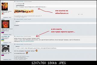 Нажмите на изображение для увеличения Название: ScreenShot002.jpg Просмотров: 12 Размер:179.9 Кб ID:49426