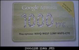 Нажмите на изображение для увеличения Название: IMAGE_043.jpg Просмотров: 4 Размер:114.3 Кб ID:963