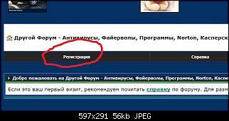 Нажмите на изображение для увеличения Название: ScreenShot001.jpg Просмотров: 211 Размер:56.1 Кб ID:115819