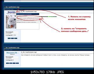 Нажмите на изображение для увеличения Название: ScreenShot001.jpg Просмотров: 120 Размер:178.1 Кб ID:129613
