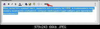 Нажмите на изображение для увеличения Название: Ashampoo_Snap_2013.01.04_14h48m12s_001_.jpg Просмотров: 27 Размер:66.3 Кб ID:48711