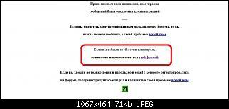 Нажмите на изображение для увеличения Название: 11.jpg Просмотров: 24 Размер:70.6 Кб ID:55573