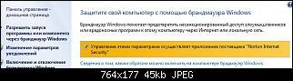 Нажмите на изображение для увеличения Название: 11.JPG Просмотров: 10 Размер:44.7 Кб ID:55496