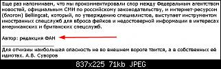 Нажмите на изображение для увеличения Название: Снимок2300.jpg Просмотров: 6 Размер:70.9 Кб ID:145447